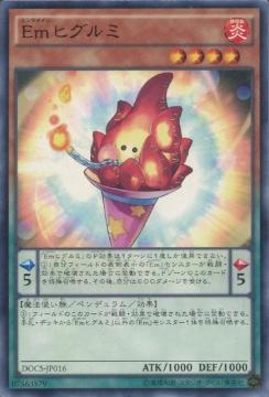 yugioh-limit-regulation-20151215-card-1.jpg