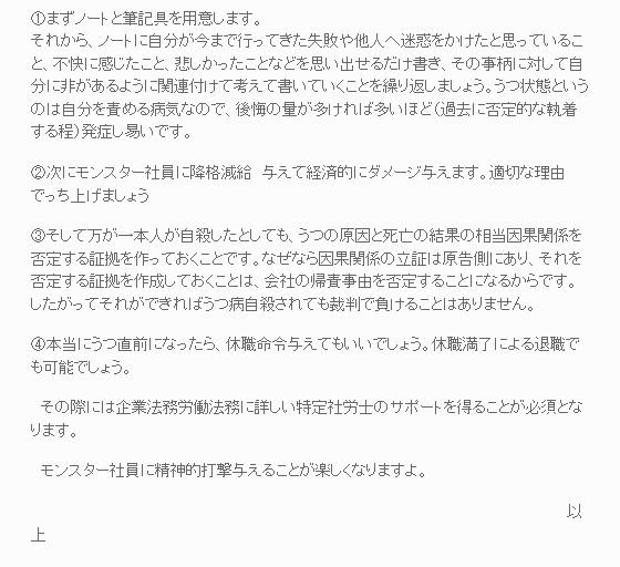 brgm4.jpg