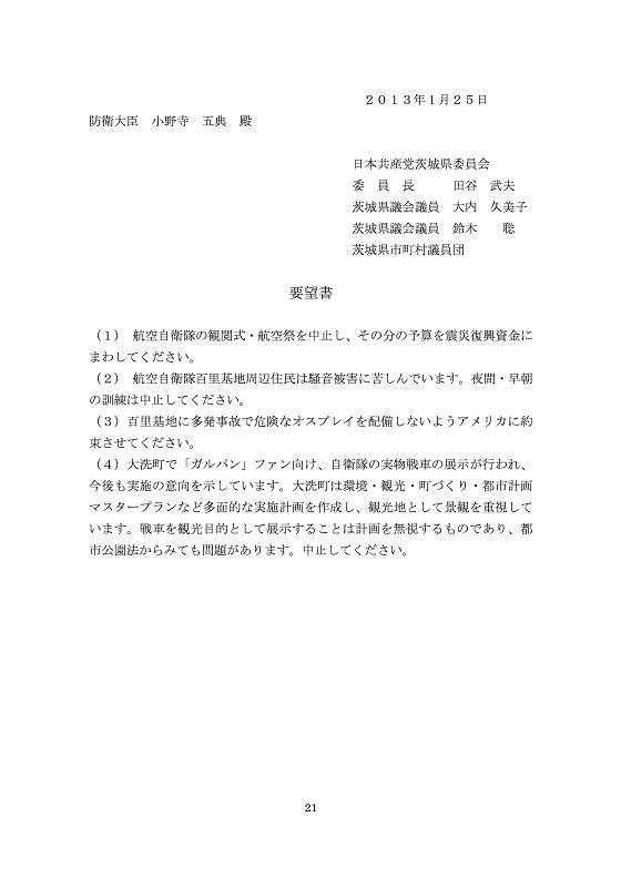 grpn3.jpg