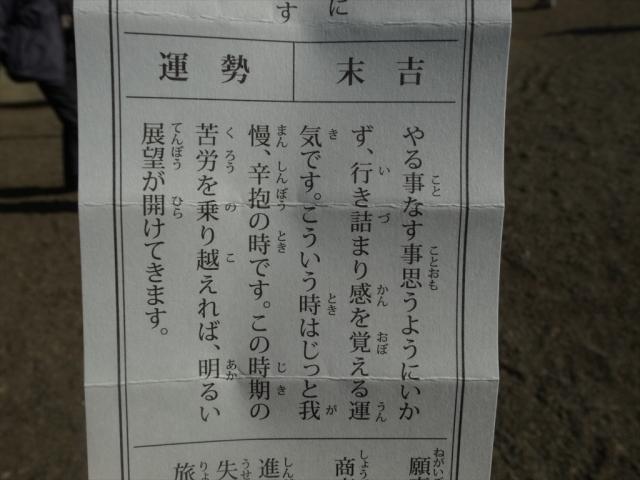 R0018213_R.jpg