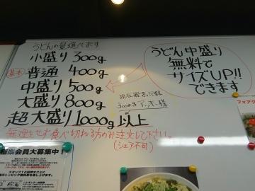 Ah-麺メニュー5