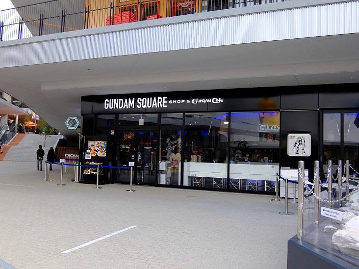 ガンダムスクエ店2