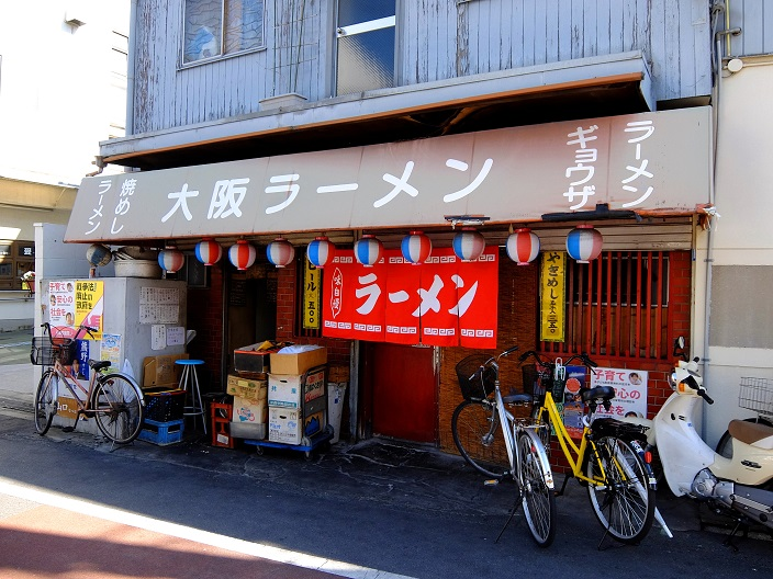 大阪ラーメン8