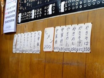 大阪ラーメン7