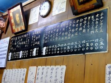 大阪ラーメン6