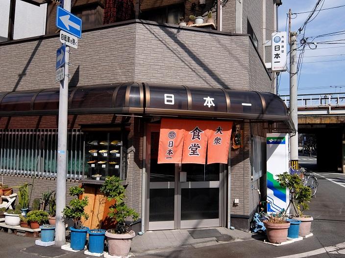 日本一中華そば6