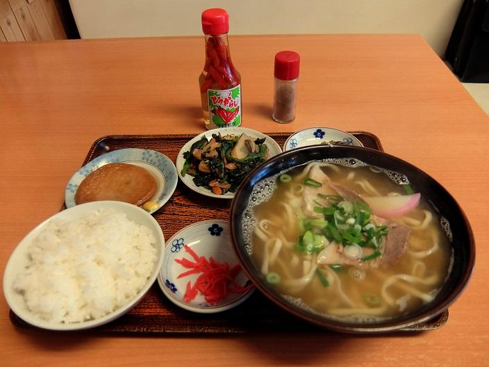 三喜食堂1
