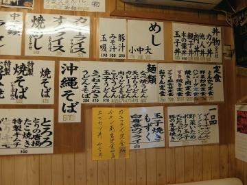 三喜食堂9