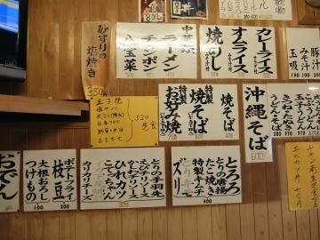 三喜食堂8