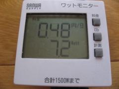 MAL352U3R HDD1台