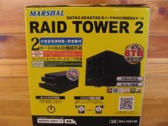 MAL352U3R箱横