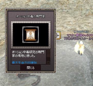 mabinogi_2015_11_02_003.jpg