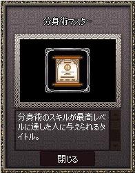mabinogi_2015_11_02_009.jpg