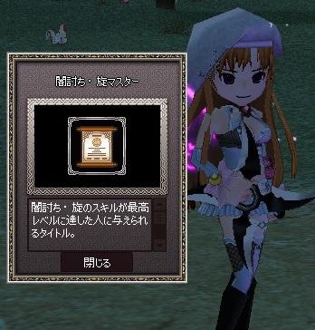 mabinogi_2015_11_13_001.jpg