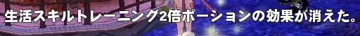 mabinogi_2015_11_27_006.jpg