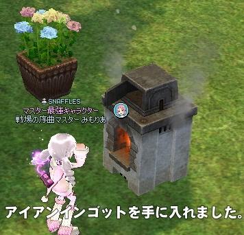 mabinogi_2015_12_23_002.jpg