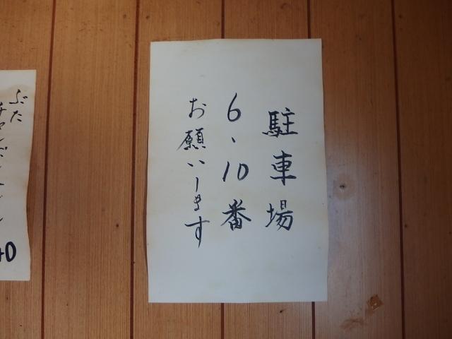 P1165223.jpg
