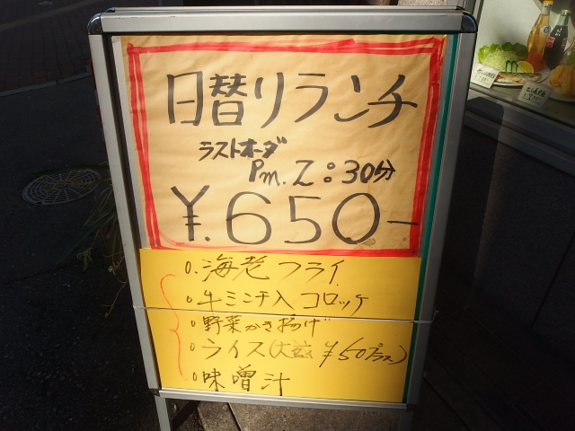 PC053471.jpg