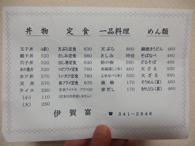 PC123725.jpg