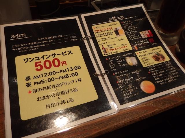 PC254239.jpg