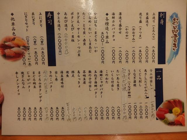 PC254291.jpg