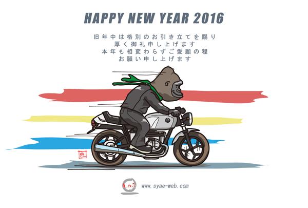 2016-web.jpg