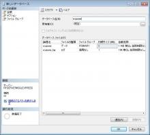 MSSQL2005_026.jpg