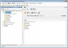 MSSQL2005_027.jpg