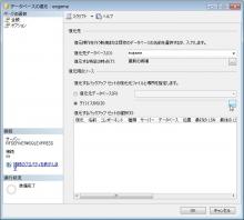 MSSQL2005_029.jpg