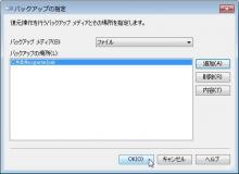 MSSQL2005_030.jpg