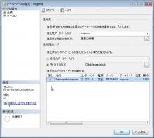 MSSQL2005_031.jpg