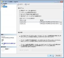 MSSQL2005_032.jpg