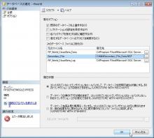 MSSQL2005_035.jpg