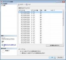 MSSQL2005_039.jpg
