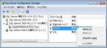 MSSQL2005_044.jpg