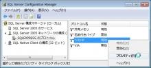 MSSQL2005_045.jpg