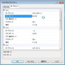 MSSQL2005_046.jpg