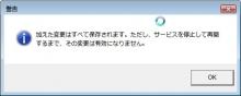MSSQL2005_047.jpg