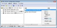 MSSQL2005_048.jpg