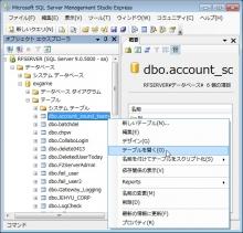 MSSQL2005_049.jpg