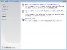 MSSQL2008R2_001.jpg