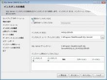 MSSQL2008R2_004.jpg