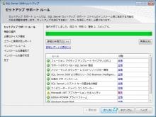 MSSQL2008_007.jpg