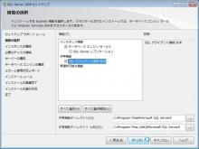 MSSQL2008_008.jpg