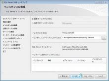MSSQL2008_009.jpg
