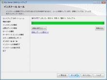 MSSQL2008_014.jpg