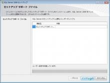 MSSQL2008_021.jpg