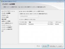 MSSQL2008_023.jpg