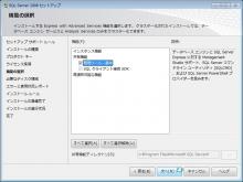 MSSQL2008_026.jpg