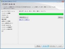 MSSQL2008_029.jpg